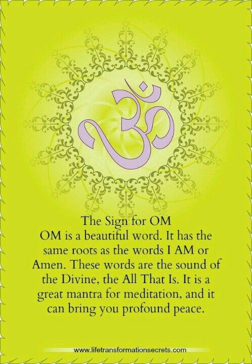 the OM Symbol and Meaning